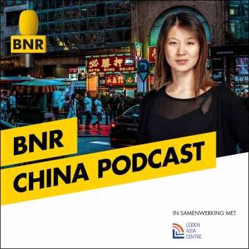 China Podcast | BNR